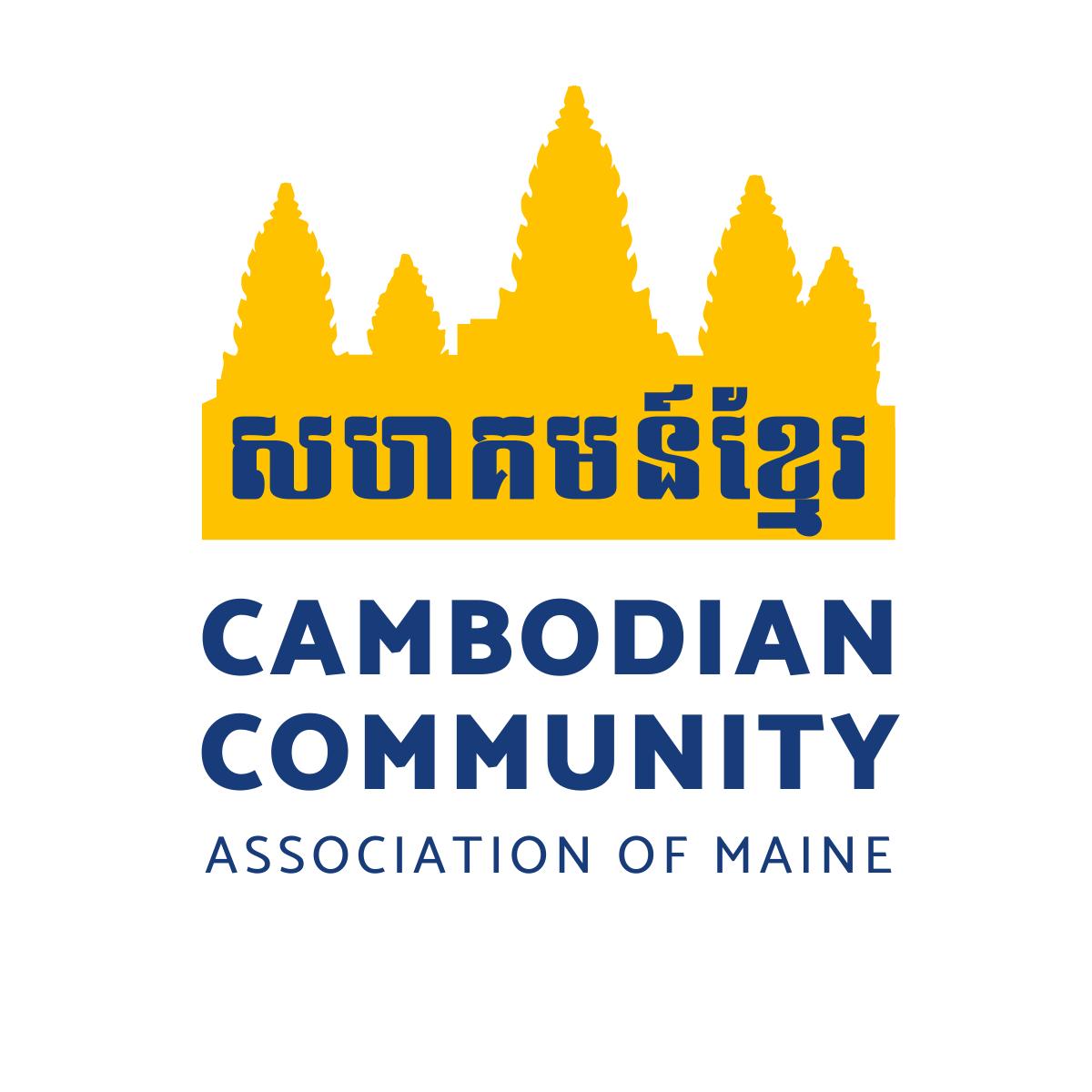 cambodian community